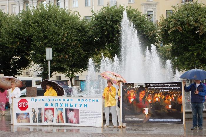 Акция последователей школы Фалуньгун г. Санкт- Петербурга. Фото: Ира Оширова/Великая Эпоха (The Epoch Times)