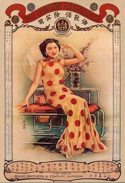 Открытки столетней давности с китайскими красавицами. фото с aboluowang.com