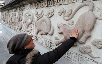 Древний китайский календарь