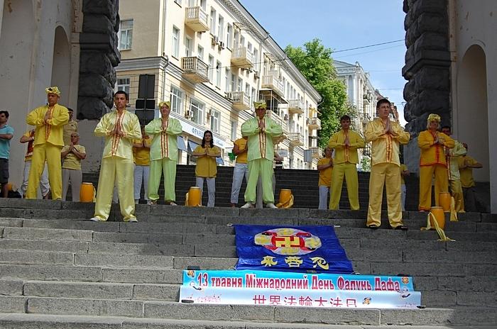 Празднование всемирного Дня Фалунь Дафа. Киев, Украина. Май 2013 года. Фото с minghui.org