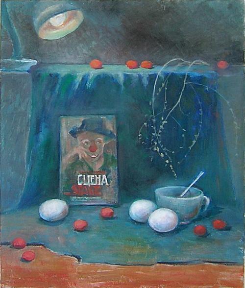 Театр. Фото с сайта tarbut.zahav.ru