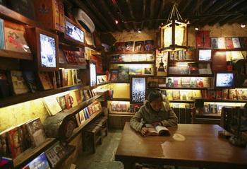 Книга тибетского лекаря Калсанг Багши издана в Бурятии. Фото: China Photos/Getty Images