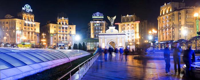 Вечерний Киев приглашает на прогулку. Фото: Фёдор Треногов