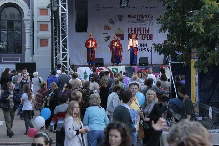 Творческие коллективы выступают на фестивале народных мастеров. Фото: Николай Карпов/Великая Эпоха (The Epoch Times)