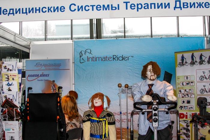 Всероссийский интеграционный фестиваль «Парафест-2014. Весна в Сокольниках»  в Москве. Фото: Ульяна Ким/Великая Эпоха (The Epoch Times)