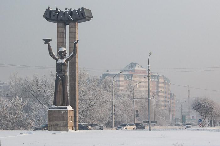 В Хакасии произошло землетрясение магнитудой 4,9. Фото: Сергей Тугужеков/Великая Эпоха (The Epoch Times)