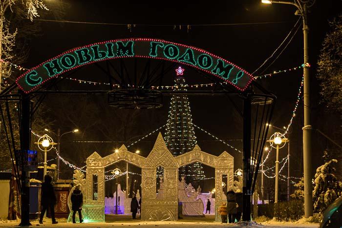 Новогодний Абакан. Фото: Сергей Тугужеков/Великая Эпоха (The Epoch Times)