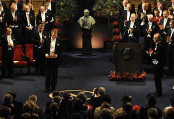 Церемония вручения премии.Фото: OLIVIER MORIN /Getty Images