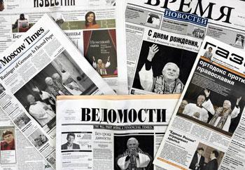 День российской печати. Фото: MLADEN ANTONOV/Getty Images