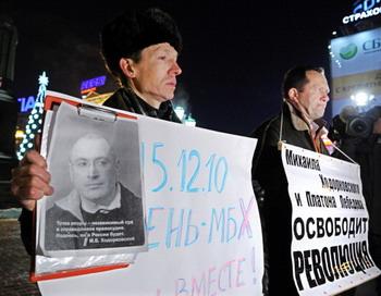 Хамовнический суд Москвы перенес оглашение приговора по делу Ходорковского на 27 декабря. Фото:YURI KADOBNOV/AFP/Getty Images