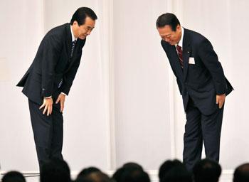 В Японии появилось новое правительство.Фото:KAZUHIRO NOGI/AFP/Getty Images