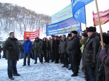 Пикет рыбаков ЗАО «Акрос» 21 января 2010 года у здания Правительства Камчатского края. Фото: poluostrov-kamchatka.ru