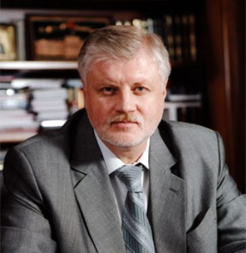 Сергей Миронов. Фото: gateway.su