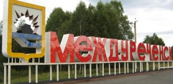 В Междуреченске произошло столкновение между ОМОНом и шахтерами. Фото с info-altai.ru