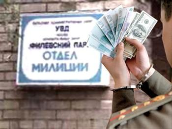 Начальник ОВД «Филевский парк» попал под следствие. Фото: er-portal.ru