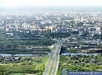 Тюмень. Фото: postcard.ru