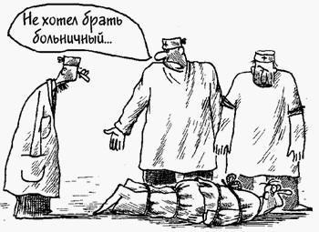Рисунок Михаила Ларичева