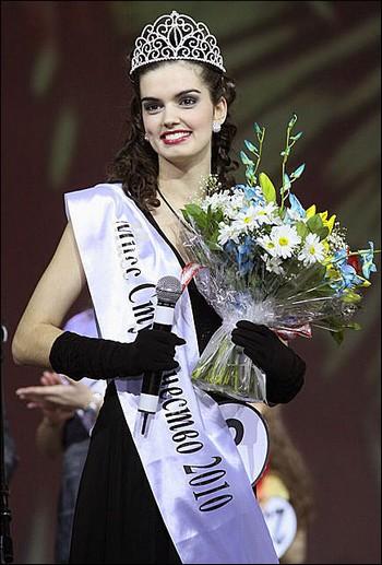 Карина Титова - Мисс студенчество-2010. Фото: amic.ru