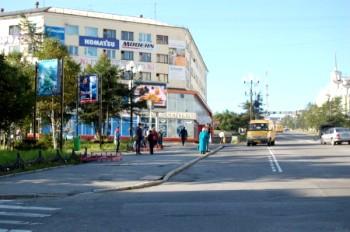 Магадан. Фото: kolyma.ru