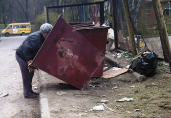 На улицах России появляется все больше нищих. Фото: Великая Эпоха (The Epoch Times)