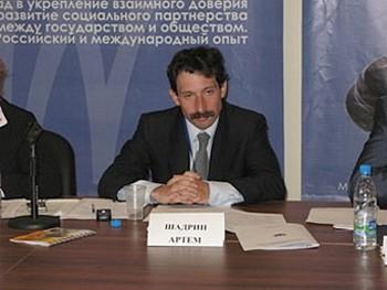 Артем Шадрин. Фото с znopr.ru