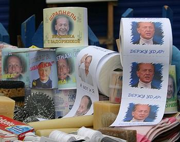 В розничной торговле Владивостока появилась туалетная бумага с изображением сатирика Михаила Задорнова, который в одном из выступлений негативно отозвался о жителях этого города. Фото: news.vl.ru