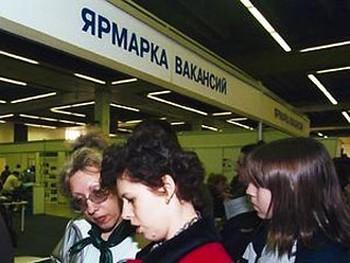 Фото: news.flexcom.ru