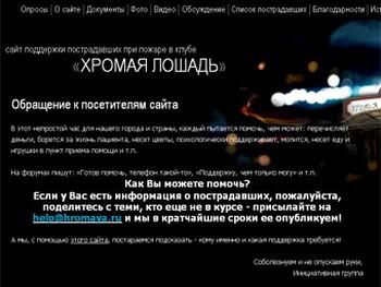 Скриншот сайта hromaya.ru