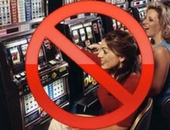 По версии ФСБ, подмосковные прокуроры «крышевали» нелегальные казино. Фото: podrobnosti.ua