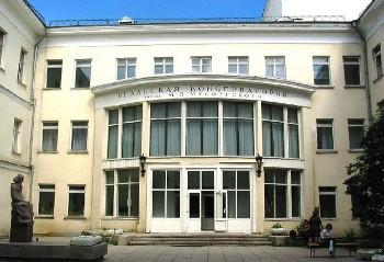 Уральская государственная консерватория имени М.П. Мусоргского. Фото: musicburg.ru