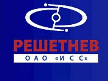 Эмблема нового предприятия. Иллюстрация с сайта ИСС