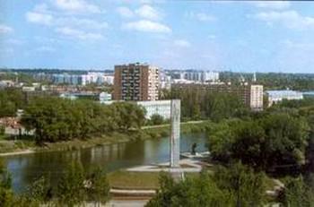Город Орел. Фото: job.orl.ru