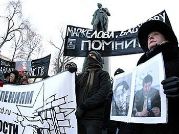 Митингующие на Чистопрудном бульваре. Фото Александра Котомина, Lenta.ru
