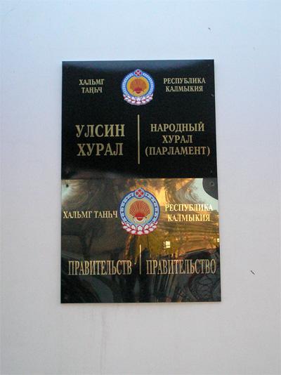 Вывеска. Фото: Анатолий Белов/Великая Эпоха.