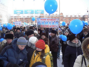 Митинг в защиту Байкала. Фото:Надежда ЛИАНОВА.