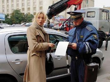 Новые штрафы за нарушение ПДД утверждены президентом. Фото  с  pravo.ru