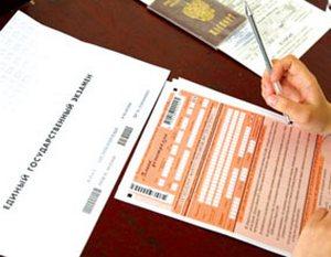 Мониторинг заданий ЕГЭ потребует 28 млн. рублей. Фото с e-ypok.ru