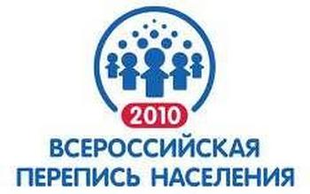 Национальность «сибиряк» может появиться в России. Фото с km.ru