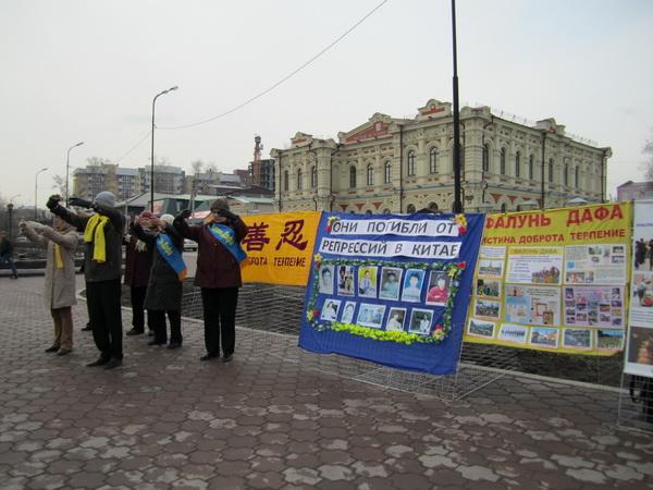 25 апреля в Иркутске последователи Фалуньгун  провели мирную акцию у консульства КНР с призывом остановить репрессии, осуществляемые компартией  Китая. Фото: Нина Аленова/Великая Эпоха