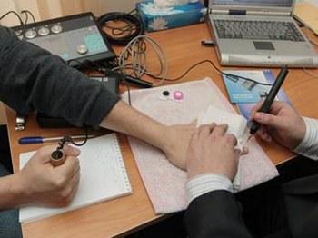Тестирование на наркотики в школах переносится на октябрь. Фото с xakac.info