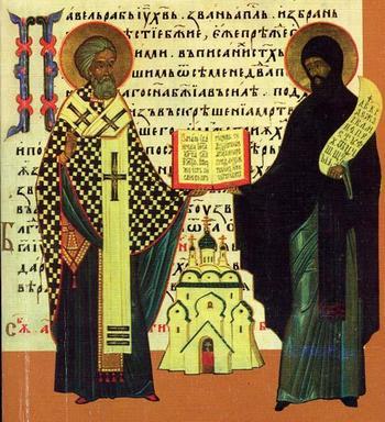 День славянской культуры и письменности отмечается 24 мая. Фото с liveinternet.ru