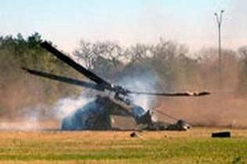 СК ведет расследование крушения Ми-8 под Иркутском. Фото с Фото с profinews.com.ua