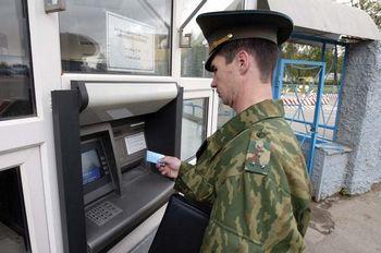 Денежное довольствие военнослужащих будет увеличено в два раза. Фото с trud.ru