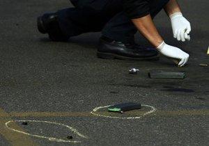 Убийство главы Сергиева Посада. Фото с k.img.com.ua
