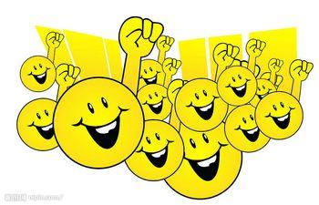 ВЦИОМ опроверг русский индекс счастья. Фото с nipic.com