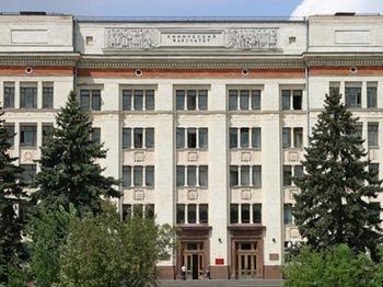 Взрыв на химическом факультете МГУ. Фото с aif.ru