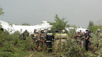 Пассажиры  аварийного Ан-24 доставлены  в Хабаровск. Фото с newsfiber.com