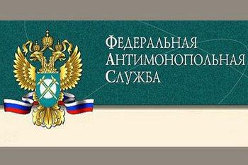 ФАС решает проблему с дефицитом бензина в Алтайском крае. Фото с tatar-inform.ru