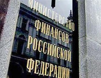 Министерство финансов готово дать банкам 160 миллиардов рублей. Фото: waeller.ru