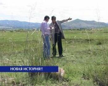 Ученые  близки к разгадке тайны Гуннской. Фото с tvcom-tv.ruимперии